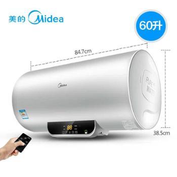 Midea/美的 F60-15WB5(Y)60升电热水器50即热洗澡速热家用储水式