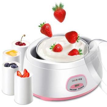 Yoice/优益MC-1011酸奶机家用全自动不锈钢内胆分杯