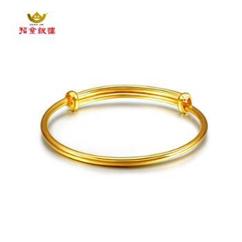 招金银楼 足金 黄金 光面手环 可调节尺寸 拉管手镯