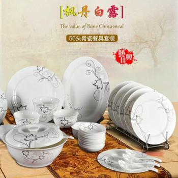 艺佳兴陶瓷 高档餐具套装56头骨瓷欧式碗碟盘子创意手绘礼品特价