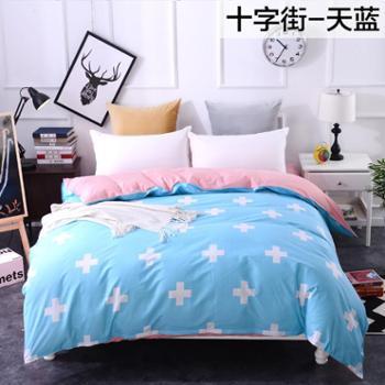 艾桐家居被套全棉单件 纯棉被罩 大学生宿舍被套