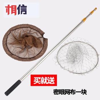 相信不锈钢抄网捞鱼网兜鱼抄网杆头折叠加厚收缩鱼具渔具钓鱼用品