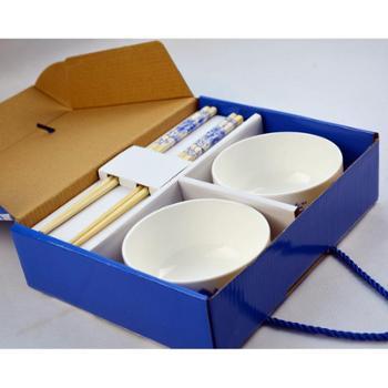 尚之木青花瓷碗筷套装 碗筷礼盒高档餐具套装节日送礼公司礼品庆典活动礼品