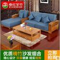 春红竹家具 实竹沙发组合现代中式家具 全竹布艺转角沙发工厂直销