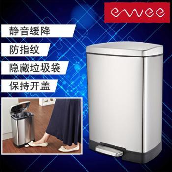 德国ewee 不锈钢垃圾桶 脚踏静音 家用 厨房 创意时尚 防指纹12L