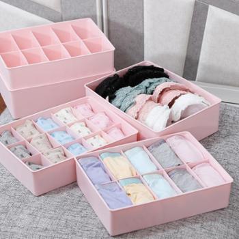 蜜蜜花 塑料内衣收纳盒整理箱内裤袜子盒抽屉收纳盒三件套有盖