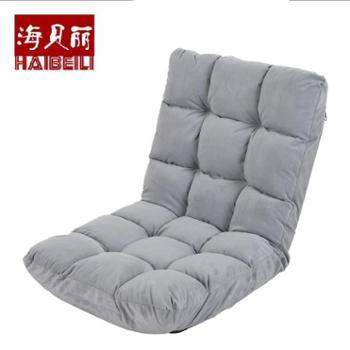 海贝丽懒人沙发榻榻米可折叠单人小沙发床上电脑椅子地板阳台沙发