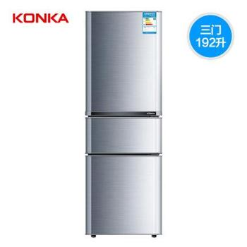 KONKA/康佳 冰箱三门家用一级节能家用电冰箱三门式冰箱