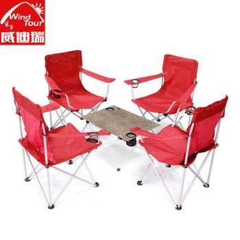 威迪瑞大号户外折叠椅套装野营靠椅户外便携椅子沙滩椅钓鱼椅凳子
