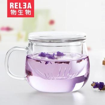 物生物玲珑杯 耐热创意夏天水杯玻璃杯带盖女 过滤花茶杯透明杯子
