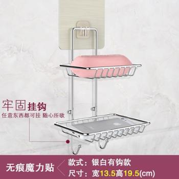 双层强力吸盘肥皂盒创意浴室壁挂肥皂架沥水大号香皂盒卫生间皂托