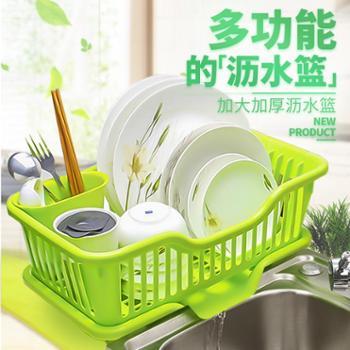 沃之沃塑料收纳架厨房用具沥水架刀碗碟置物架多功能沥水篮
