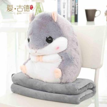 仓鼠礼物龙猫午睡枕被子汽车抱枕被子两用靠垫被大号靠枕珊瑚绒毯