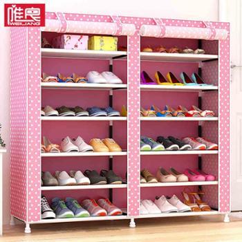 唯良 简易鞋柜鞋架组装多层特价铁艺双排收纳防尘布鞋柜现代简约
