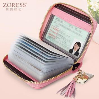 卡包女式韩国多卡位牛皮小清新真皮卡夹拉链卡包信用卡套薄卡片包