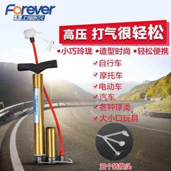 永久自行车高压打气筒 充气筒 小巧便携式 多功能气嘴