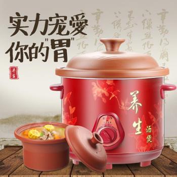 龙下 JN-15紫砂锅电炖锅全自动家用陶瓷迷你煲汤砂锅小慢炖煮粥锅