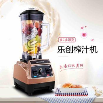 乐创刨冰机沙冰机豆浆冰沙机料理机碎冰机榨汁机绵绵冰机商用家用