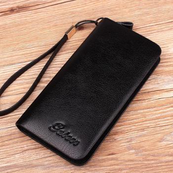 男士钱包长款拉链手拿包多功能商务钱夹手包皮夹子男手机包韩版潮