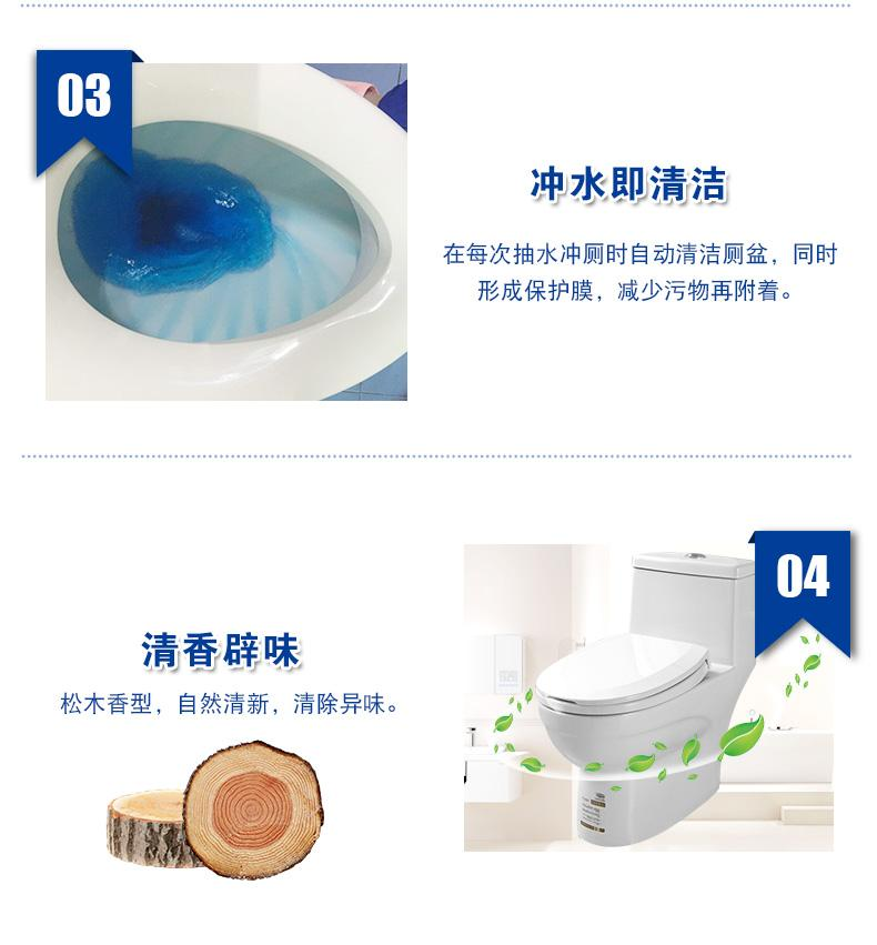 老管家蓝泡泡洁厕宝洁厕块灵厕所除臭除味马桶清洁剂清香型10卡装