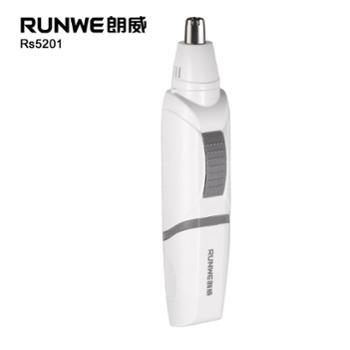RUNWE/朗威男士电动鼻毛修剪器可水洗耳毛去毛器鼻子剪毛美行正品
