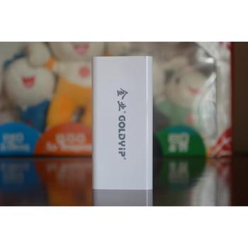 正品Goldyip/金业G012名牌移动电源仅限现场扫码购买 其它方式下单均不发货