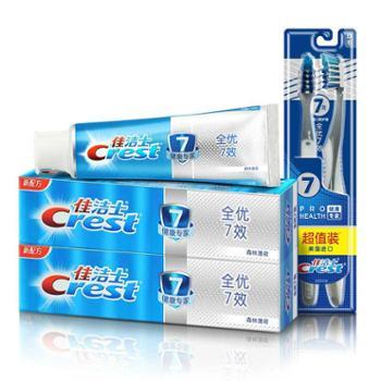 佳洁士全优7效牙膏健康专家90g*2支+全优七效牙刷2支装组合 包邮