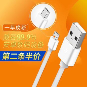 歌奈安卓数据线高速快充手机小米华为魅族三星通用usb原装正品充电线