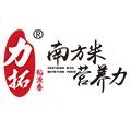 广西力拓米业集团有限公司