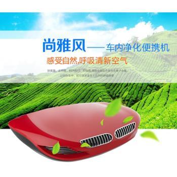 GODSWIND尚雅风-车内空气净化便携机触摸式双风机车载净化器
