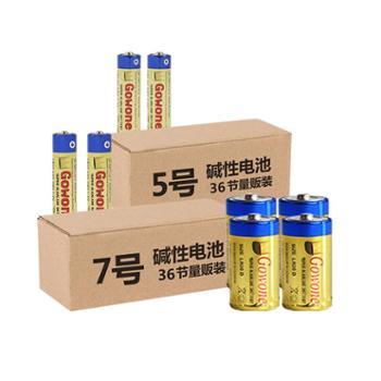 gowone购旺不可充电碱性电池1号4节+5号36节+7号36节组合套装