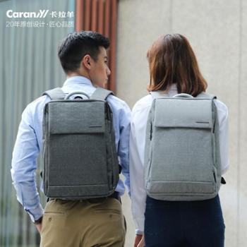 卡拉羊 小米有品同售 防盗包男士双肩背包 14吋商务电脑包休闲背包S5882