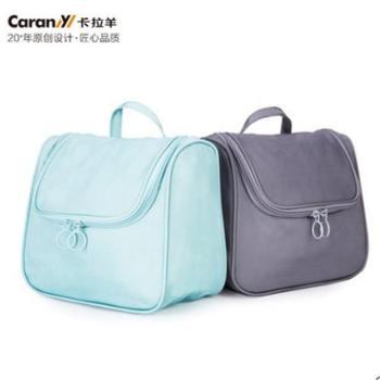 卡拉羊蓝精灵系列洗漱袋多色便捷旅行实用简约手提收纳袋0295