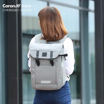 卡拉羊休闲旅行双肩包男士背包 多功能防盗包时尚电脑包5934