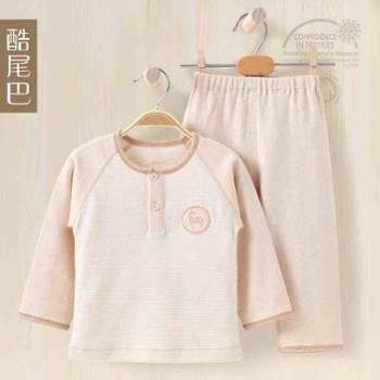 儿童睡衣秋天长袖套装纯棉男女童家居服天然彩棉1-2-3岁宝宝睡衣