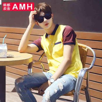 AMH男装韩版2016夏装新款男士修身拼色翻领短袖Polo衫OC6504荞