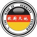 德国家居生活馆