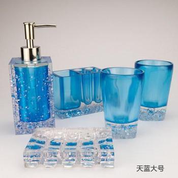 包邮新婚卫浴五件套 欧式树脂洗漱套装 浴室牙刷架套件送礼用品天蓝大号