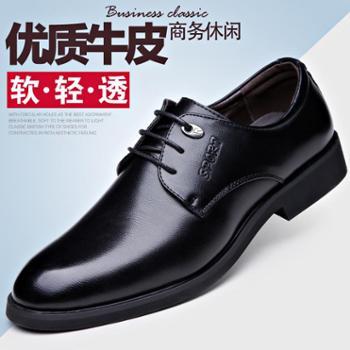 鑫耐特新品商务正装皮鞋男百搭休闲男鞋圆头上班系带皮鞋1307-18