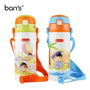 百安思儿童吸管保温杯350ML带挂绳不锈钢宝宝水壶学生便携瓶水杯子单个350ML厨房用具