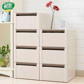 傲家收纳柜自由组合收纳箱整理箱储物格子柜生活用品