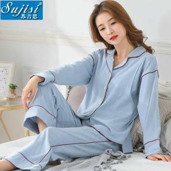 新款纯棉质月子服开衫翻领长袖长裤哺乳睡衣家居服套装