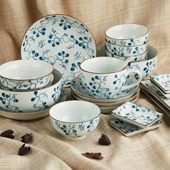 23件套绀卷兔系列日式陶瓷碗餐具碗碟套装情侣碗碗筷6人家用碗盘礼盒装厨房用具