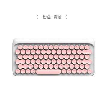 洛斐dot圆点蓝牙机械键盘无线复古通用
