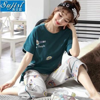 苏吉思女夏季短袖七分裤学生少女宽松圆领家居服薄款