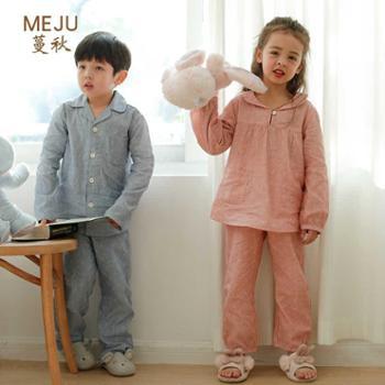 meju 儿童睡衣男女童春秋款棉纱长袖套装全棉舒适宝宝空调服套装