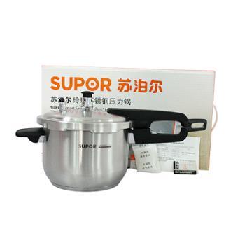 苏泊尔不锈钢玲珑压力锅电磁炉燃气通用YW183FA1