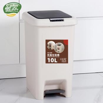 傲家家用带盖垃圾桶厕所卫生间厨房客厅大小号简约脚踩卧室拉圾筒