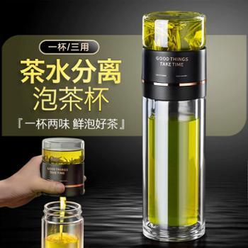 物生物君茗双层玻璃杯茶水分离杯简约商务时尚水杯300ml