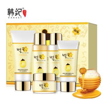 韩纪蜂蜜水嫩保湿护肤五件套装白皙补水化妆品套盒